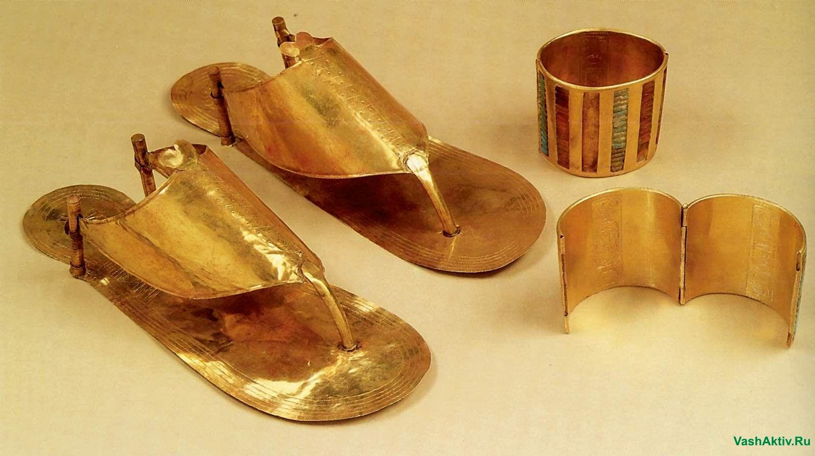 Сокровища древнего египта 30 в до н э